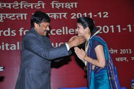 National Awards 17